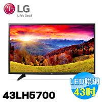 LG電子到福利品 43吋 FHD LED 智慧 液晶電視