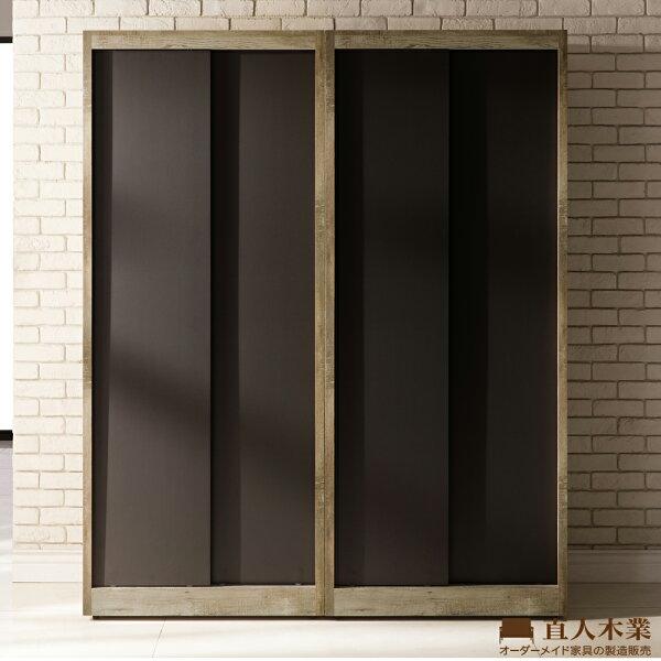 【日本直人木業】ANTE原木風格2個雙門162衣櫃組