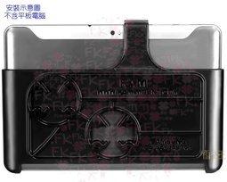 【尋寶趣】Samsung Galaxy Tab 10.1 & Tab 2 10.1 托架 RAM-HOL-SAM5U