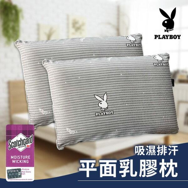【優質精選PLAYBOY】吸濕排汗純棉天然乳膠枕特價免運中✤朵拉伊露✤