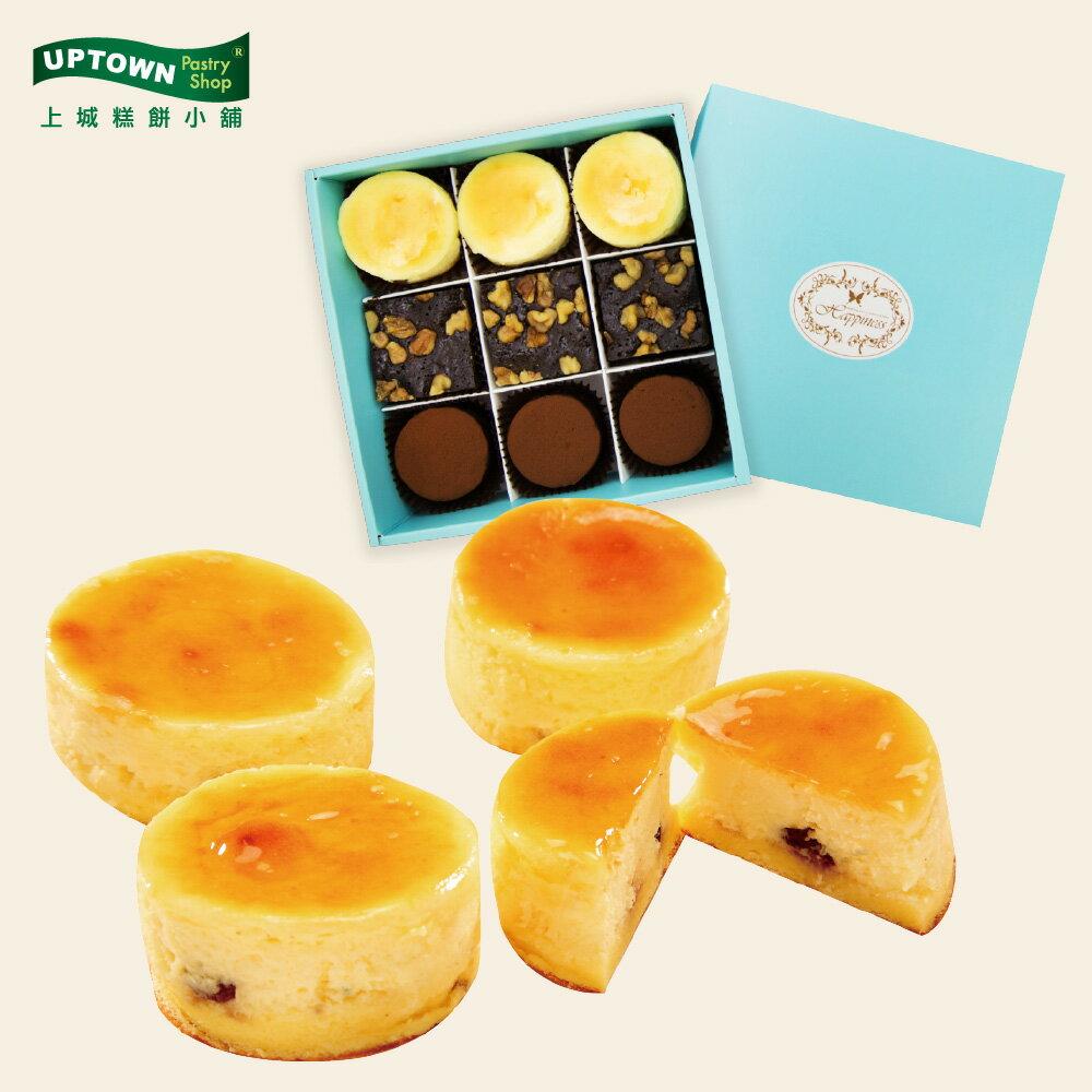 【上城糕餅小舖】西式點心禮盒-伴手禮, 甜點, 點心, 輕乳酪, 布朗尼, 生巧克力