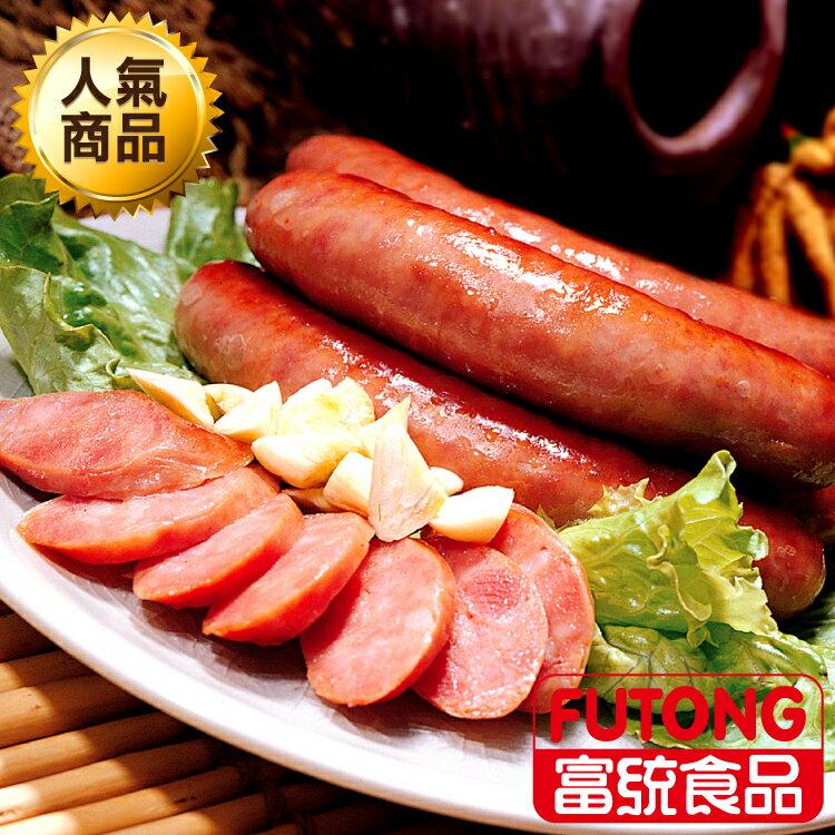 《全店499免運》【富統食品】紹興香腸 (1KG / 包;約15條) 0
