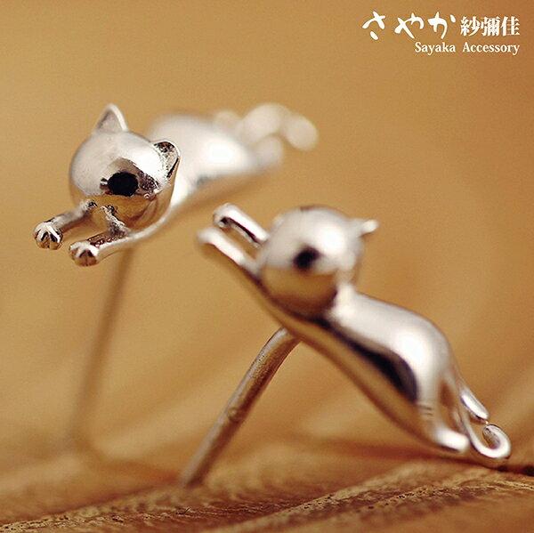 SAYAKA 日本飾品專賣:【Sayaka紗彌佳】925純銀【飛撲的喵星人】耳環