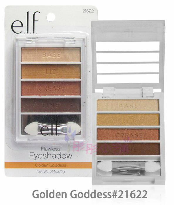 【彤彤小舖】e.l.f. Flawless Eyeshadow 完美無瑕四色眼影盒系列 4g ELF