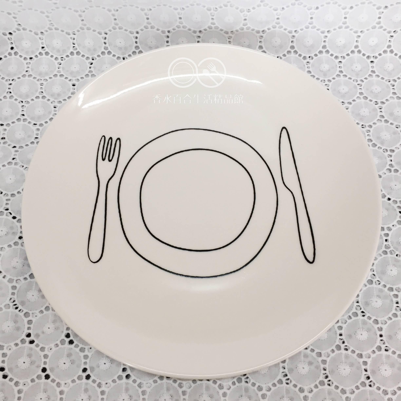 Just Home 餐具 微光生活 瓷器平盤 6吋 10吋 平盤 沙拉盤 早午餐盤 義大利麵盤 插畫餐盤 風格餐盤 瓷盤