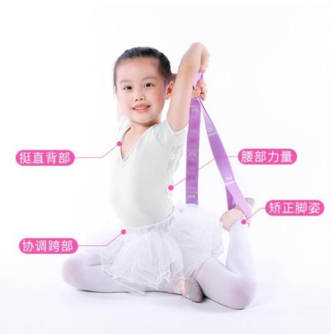 拉筋板勞拉之星兒童芭蕾舞蹈練功拉筋帶瑜伽伸展拉力帶開肩拉背阻彈力帶 交換禮物