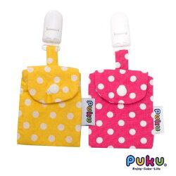 PUKU 藍色企鵝 平安符保護袋(2入)  顏色隨機出貨『121婦嬰用品館』