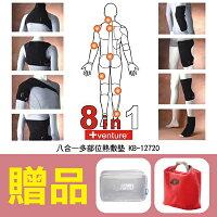 醫療 熱敷墊 贈品 收納包 保溫保冷袋