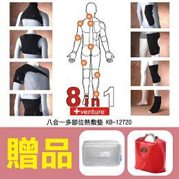 醫療 熱敷墊 贈品 隨身收納包 保溫保冷袋