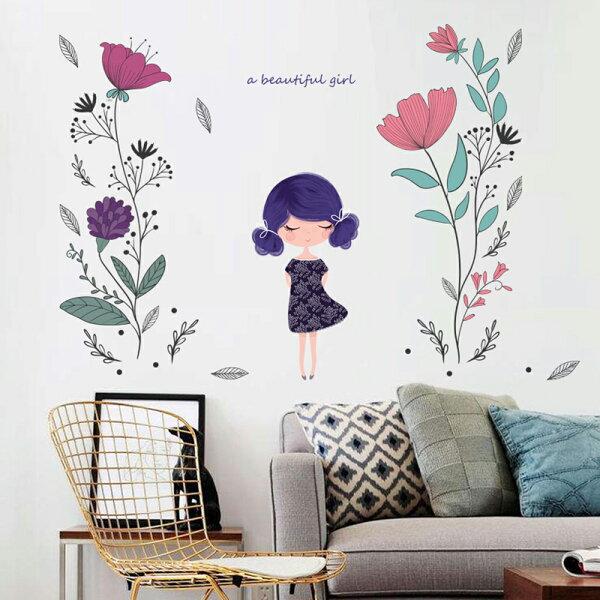 WallFree窩自在★DIY無痕創意牆貼壁貼手繪花朵女孩SK926660x90(花朵壁貼手繪花女孩)