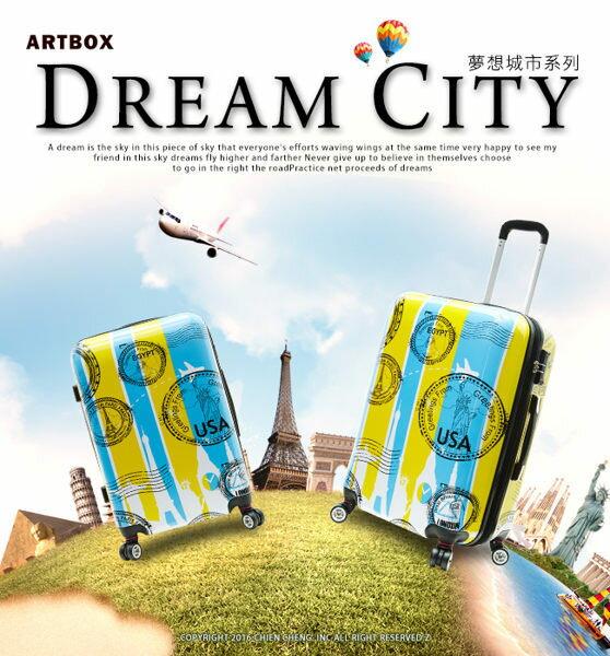 【JOHOYA】夢想城市 - 20吋可加大飛機輪鏡面硬殼行李箱《環遊世界》【簡單風格】