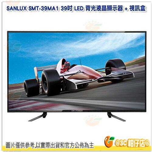 免運 台灣三洋 SANLUX SMT-39MA1 39吋 LED 背光液晶顯示器 + 視訊盒 不含腳座 螢幕 電視