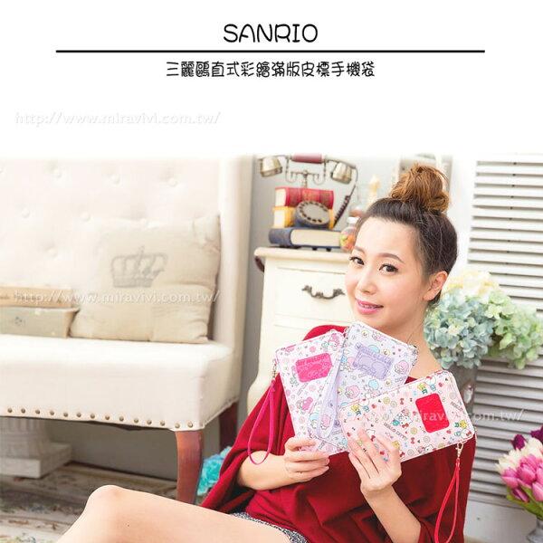 Sanrio三麗鷗直式彩繪滿版皮標手機袋萬用包手腕袋