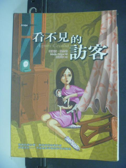 【書寶二手書T6/翻譯小說_GBR】看不見的訪客_瑪麗亞‧格