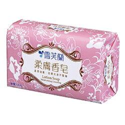 雪芙蘭 柔膚香皂 130g