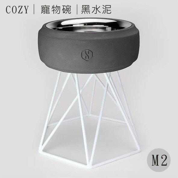 SPUTNIK 寵物碗架 Cozy Cement Bowl - 黑水泥+白架(M2) Pet's Talk 0