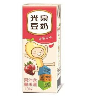 光泉草莓豆奶200ml(24瓶箱)【合迷雅好物商城】