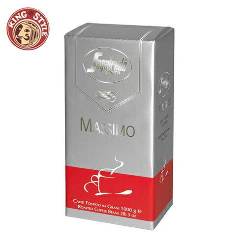 ~Segafredo~Massimo 義式濃縮咖啡豆 1kg 2.2磅   包