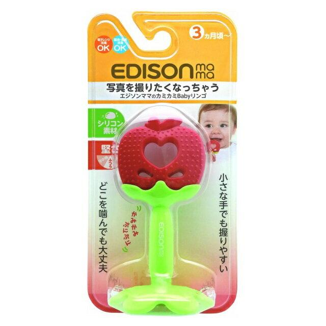 日本 EDISON mama 蘋果嬰幼兒固齒器 磨牙玩具 咬牙固齒玩具 3個月以上適用 *夏日微風*