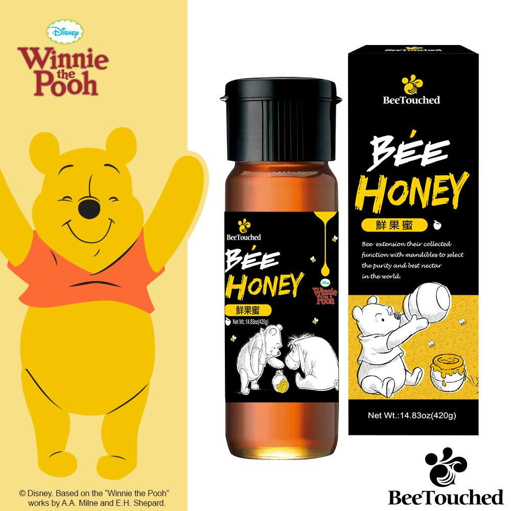 蜜蜂工坊-迪士尼維尼系列完整三件組420g ✿✿ 附 維尼不織布提袋 3