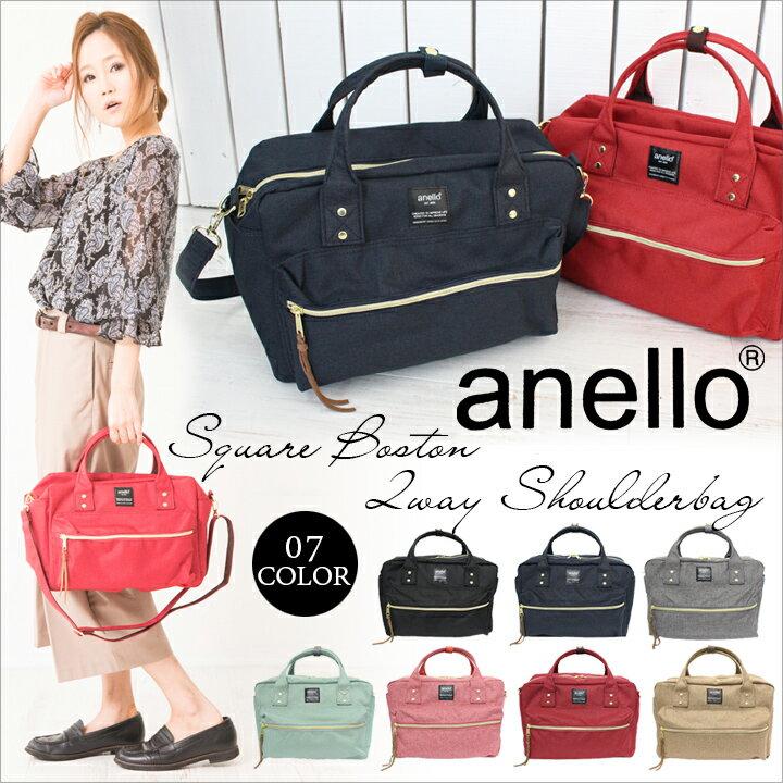 日本anello  /  2way / 方型手提肩背兩用背包 / 聚酯纖維 / AT-C1224。共7色-日本必買 日本樂天代購(3500*0.6) 0