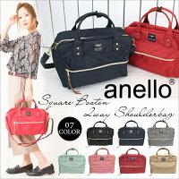 日本anello / 2way/方型手提肩背兩用背包/聚酯纖維/AT-C1224。共7色-日本必買 日本樂天代購(3500*0.6) 0