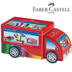 ~ Faber ~ Castell 輝柏 ~汽車 彩色筆 33 色
