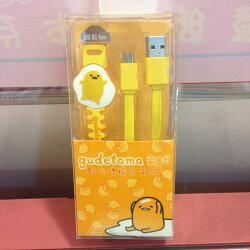 【真愛日本】15120400002數位傳輸充電線-蛋黃哥黃  三麗鷗家族 蛋黃哥 Gudetama 傳輸線  充電線 3C週邊