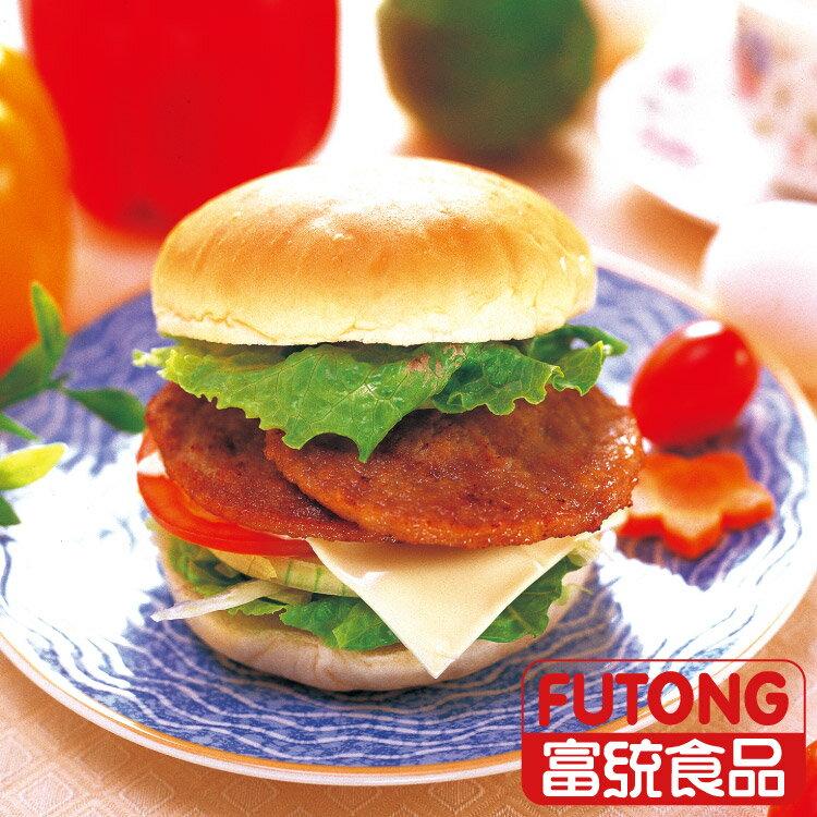 【富統食品】豬肉漢堡 (40g/片;20片/包)