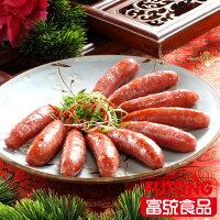 【富統食品】原味香腸600g(約9條) 0