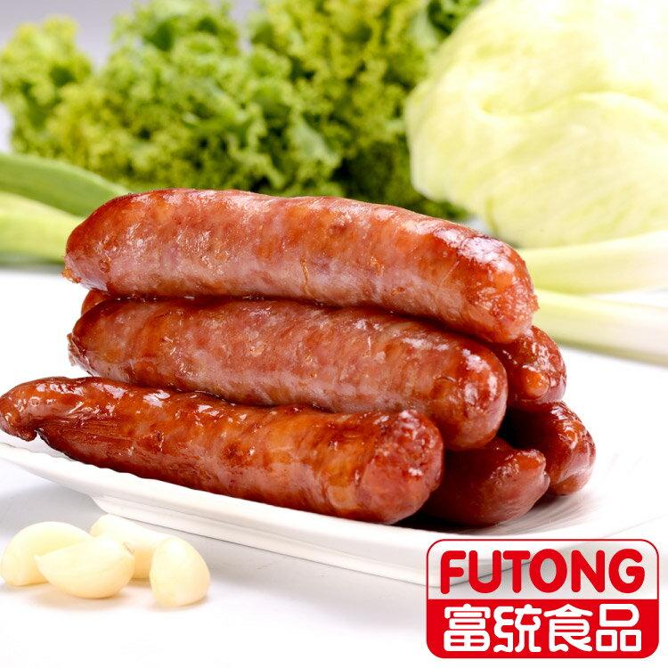 《全店499免運》【富統食品】紹興香腸 (1KG / 包;約15條) 1