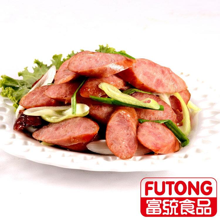 【富統食品】紹興香腸 (1KG / 包;約20條) 2