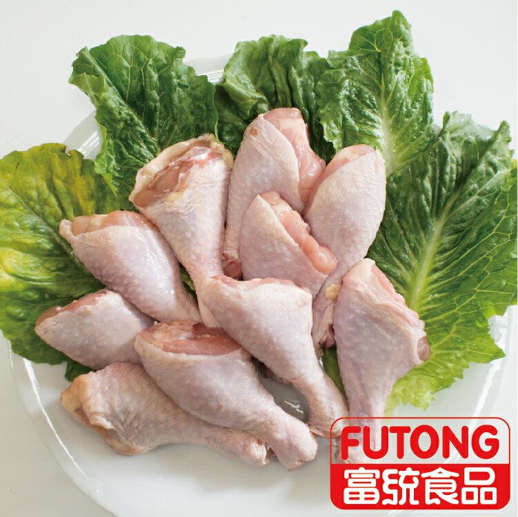 【富統食品】生棒腿(冷凍) 10支 / 包 - 限時優惠好康折扣