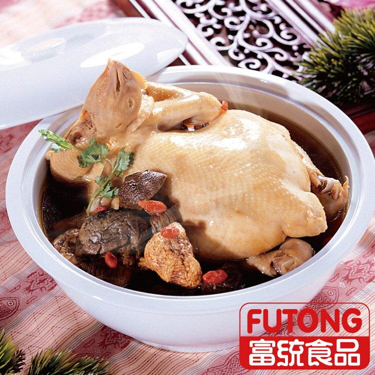 【富統食品】巴西蘑菇燉雞2.5kg(約4人份)《限時買一包送百元優惠券,買兩包再多送飛魚卵香腸》 1