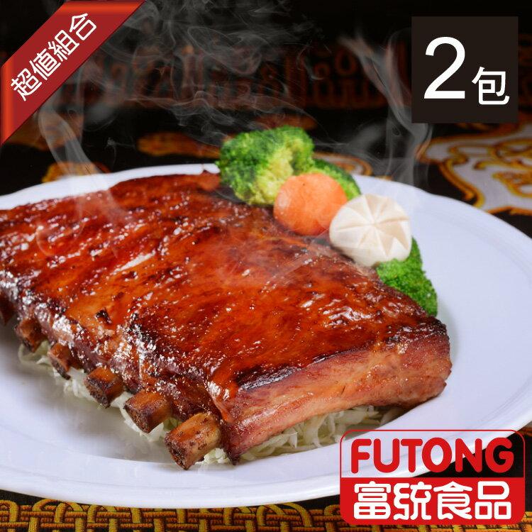 【富統食品】煙燻豬肋排超值免運組 (800g/包;4~6人份)