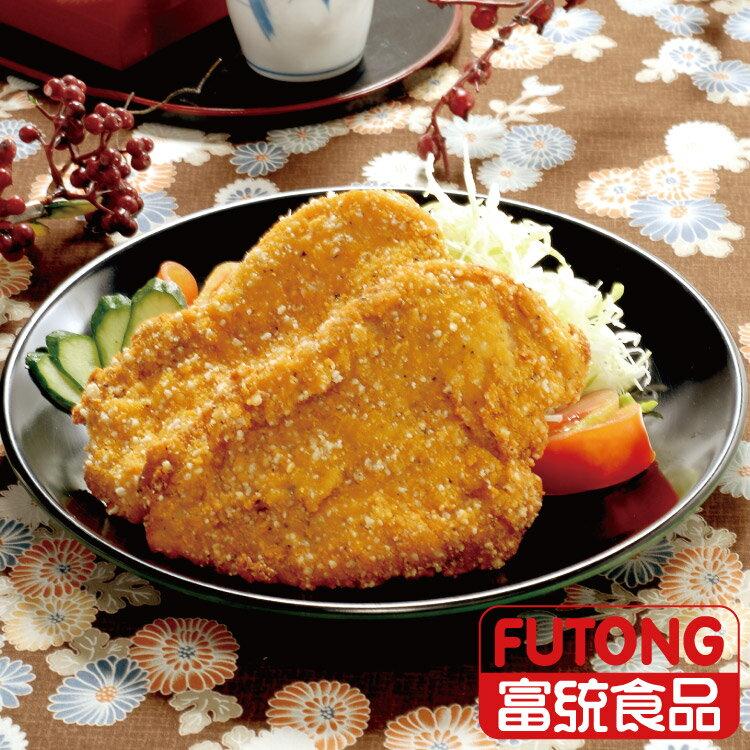 【富統食品】無骨大阪城雞排20片 - 限時優惠好康折扣