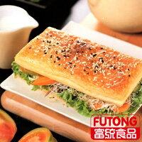 中秋節烤肉食材到【富統食品】皇家西式燒餅 (650g/盒;10片入;奶素)