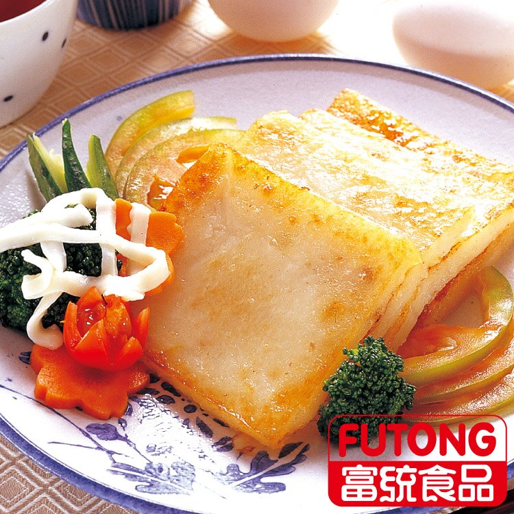 【富統食品】菜頭粿/蘿蔔糕(1KG/包;12片/包)
