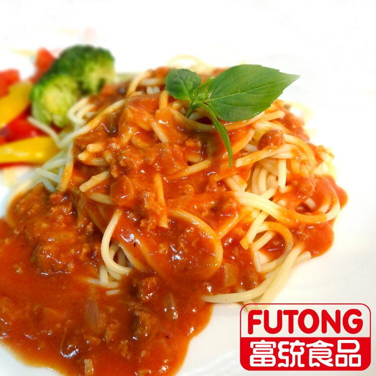 【富統食品】金品義大利肉醬麵 (300g) - 限時優惠好康折扣