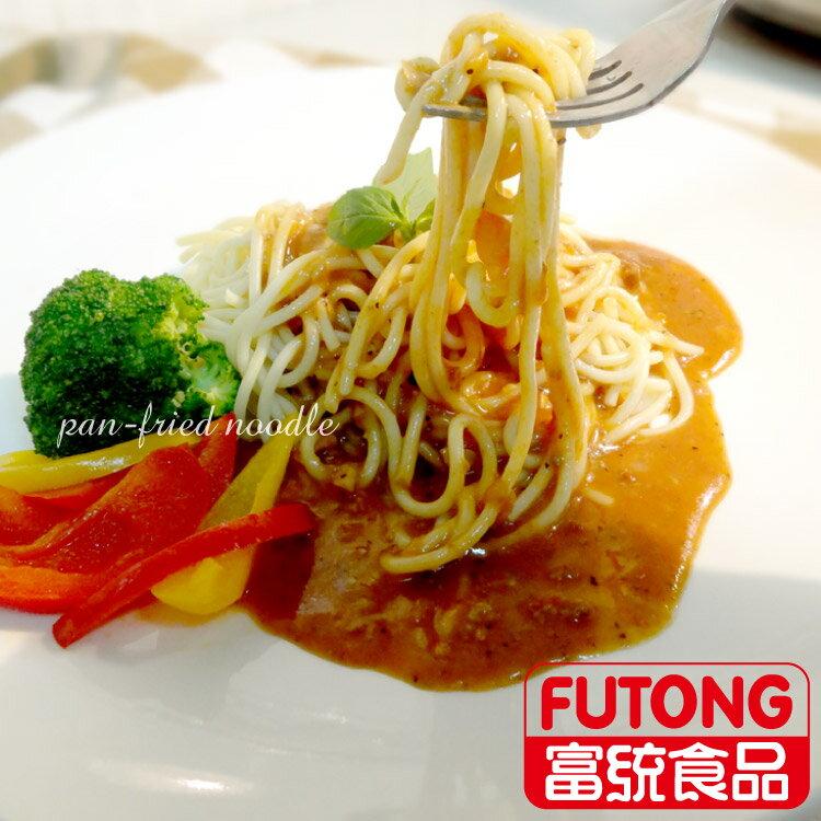 【富統食品】金品黑胡椒肉醬義大利麵310g (原黑胡椒鐵板麵)