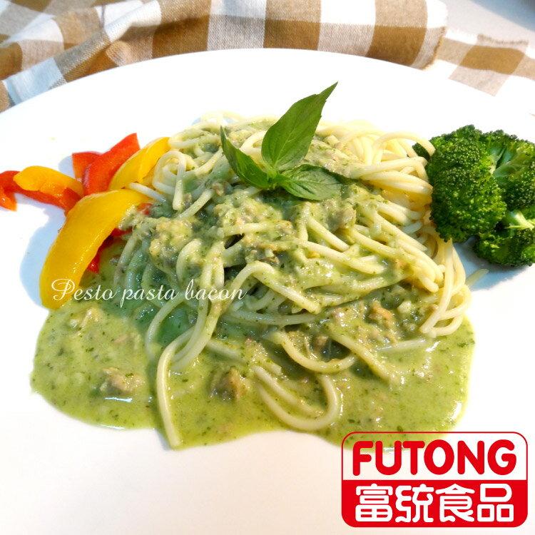 【富統食品】金品亞德里奶青醬鮭魚義大利麵(300g)✦6月滿499免運 - 限時優惠好康折扣
