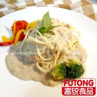 【富統食品】金品沙勒美白醬義大利麵(300g) 0