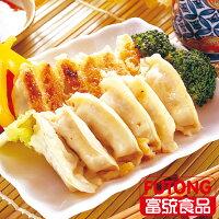 【富統食品】豬肉煎餃200粒 0