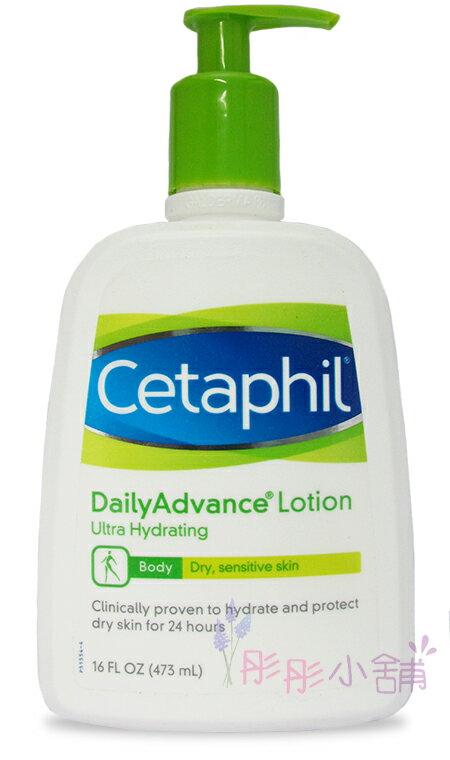 【彤彤小舖】Cetaphil - ERC5 強護保濕精華乳(無香) 16oz(473ml)