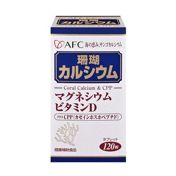 AFC宇勝淺山菁鑽新珊瑚鈣S120粒瓶◆德瑞健康家◆