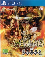 現貨供應中  亞洲中文版 [普遍級]  PS4 三國志13with 威力加強版