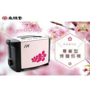 SO-925 電子式烤麵包機 烤土司機(伊凡卡百貨)