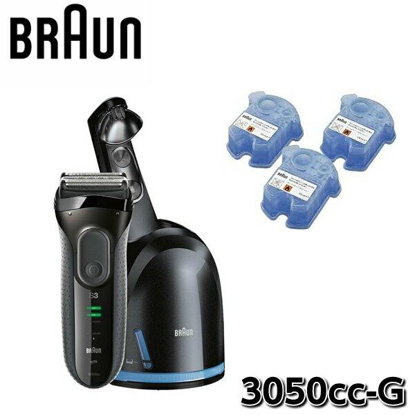 德國百靈BRAUN 電動刮鬍刀 三鋒系列/3050cc-G。1色-日本必買 代購/日本樂天代購