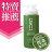 WAJASS威傑士 SC2控油洗髮精(清涼型) 500ml 0