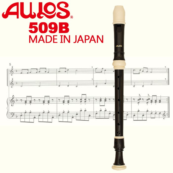 【非凡樂器】AULOS 中音直笛NO.509B 學校音樂課/直笛團選用/日本原裝進口